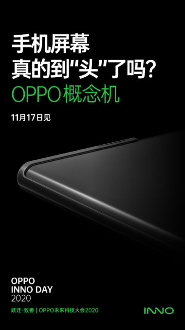 Oppo rollable phone is coming tomorrow
